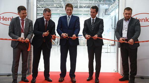 Открытие нового производственного корпуса завода Henkel в Московской области