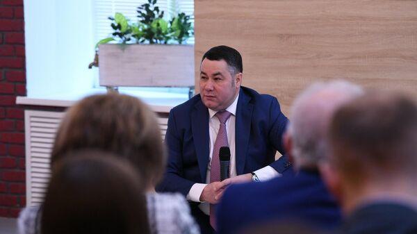 Губернатор Игорь Руденя во время встречи с представителями государственных вузов Верхневолжья