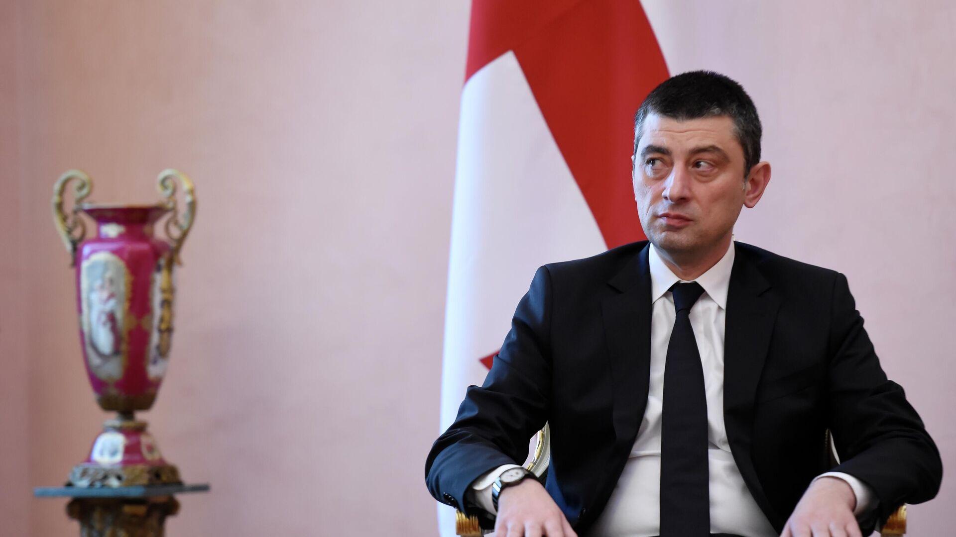Премьер-министр Грузии Георгий Гахария - РИА Новости, 1920, 18.02.2021