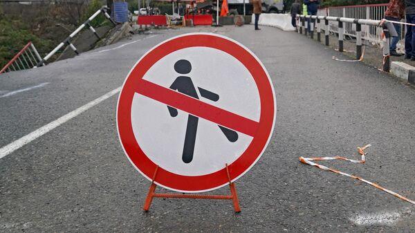 Закрытый участок дороги в районе Сочи