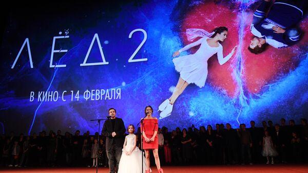 Актеры Александр Петров, Виталия Корниенко и Аглая Тарасова на премьере фильма Лёд 2