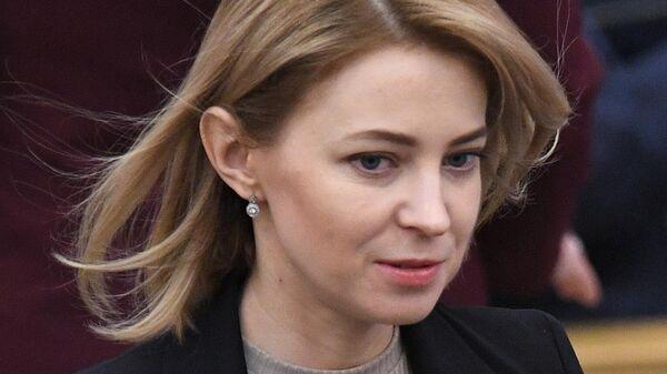 Наталья Поклонская на пленарном заседании Государственной Думы РФ