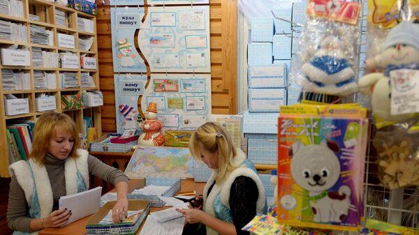 Сотрудницы почты в резиденции Деда Мороза в Великом Устюге