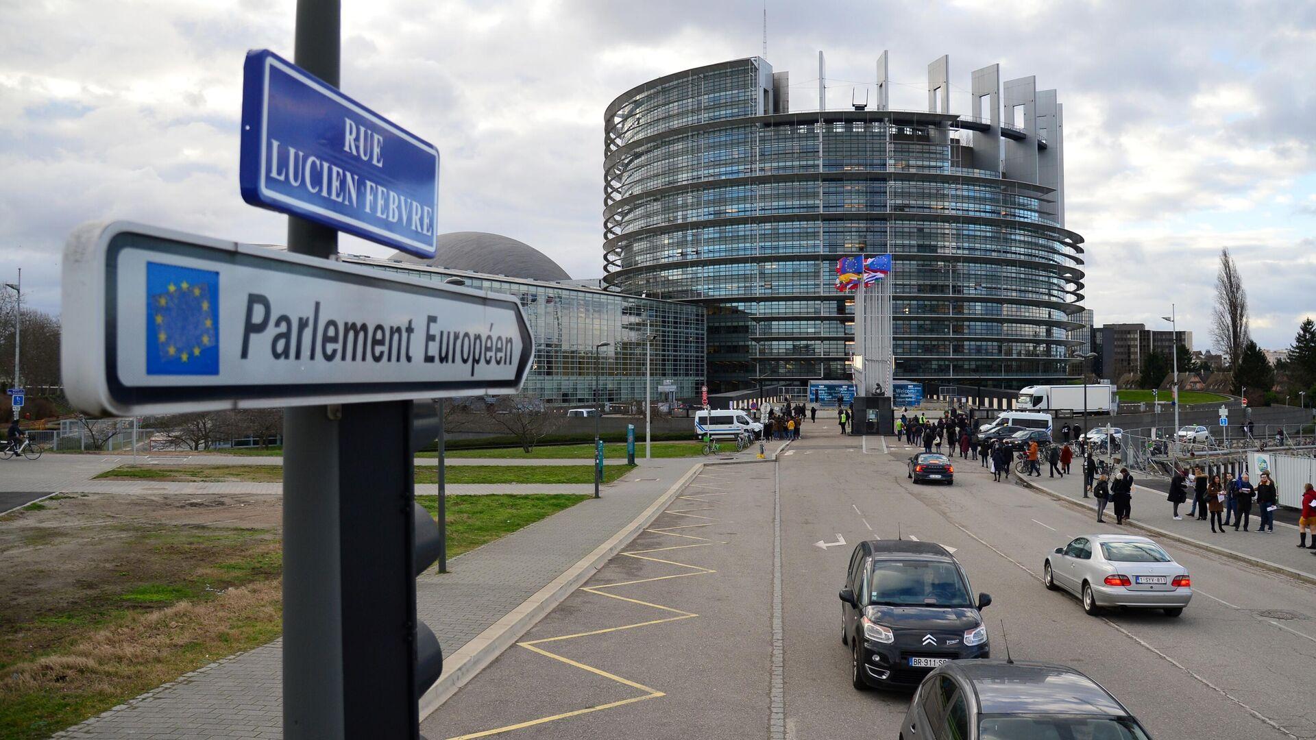 Главное здание Совета Европы в Страсбурге - РИА Новости, 1920, 24.09.2020