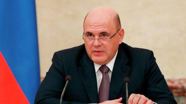 Председатель правительства Михаил Мишустин проводит заседание президиума Совета при президенте России по стратегическому развитию и национальным проектам
