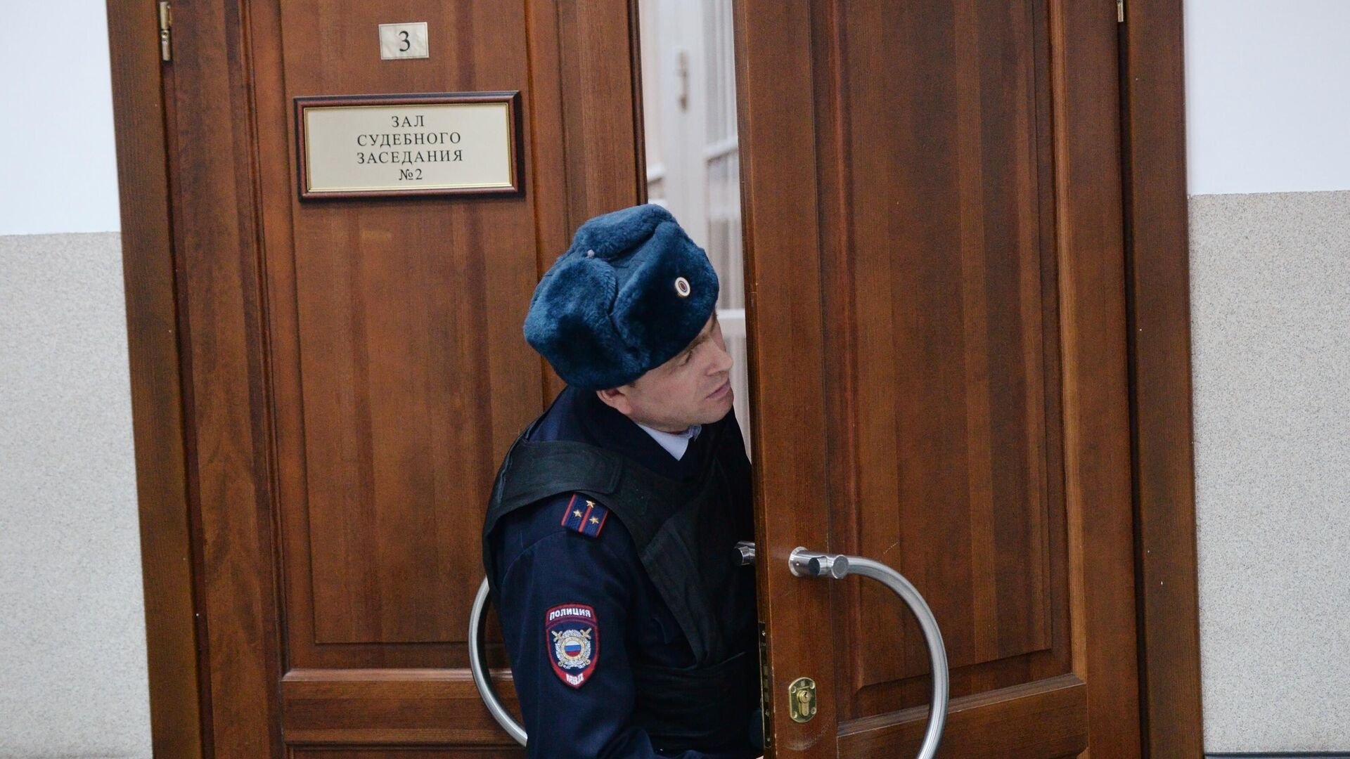 Сотрудник полиции выходит из зала судебных заеданий - РИА Новости, 1920, 05.03.2020
