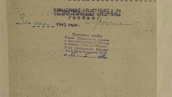 Никульников Иван Константинович