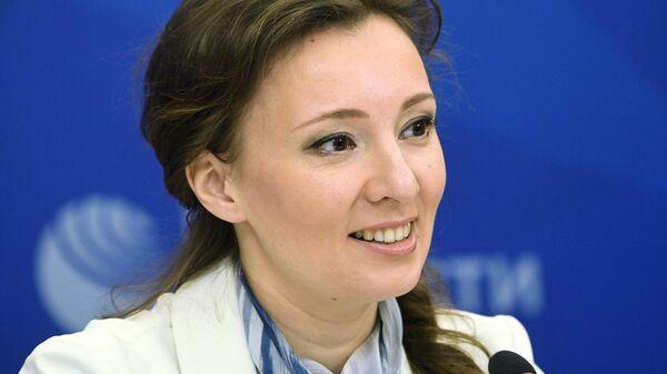 Уполномоченный при президенте Российской Федерации по правам ребенка Анна Кузнецова