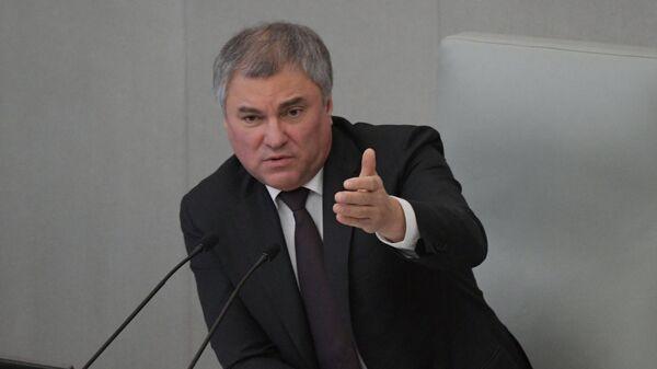 Председатель Государственной Думы РФ Вячеслав Володин на пленарном заседании Госдумы
