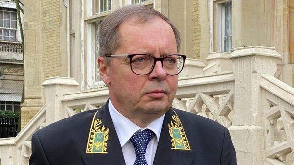 Посол РФ в Лондоне Андрей Келин