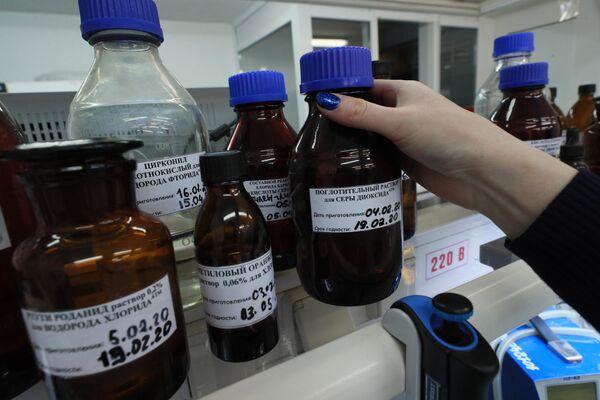 Лаборатория Мосэкомониторинга