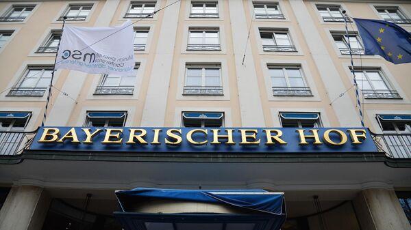 Отель Bayerischer Hof, где пройдет Мюнхенская конференция по безопасности