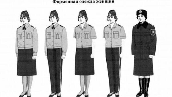 Эскизы формы для сотрудников администрации Белгорода