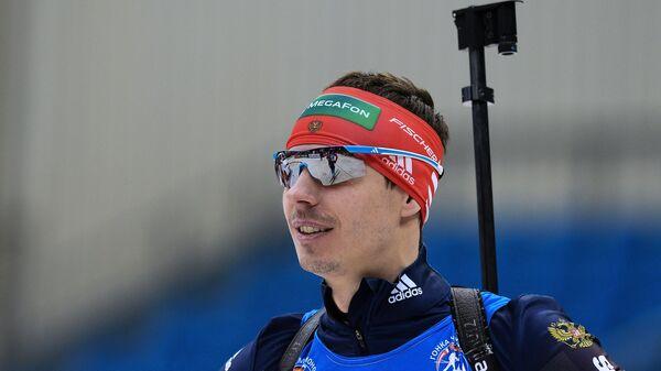 Биатлонист Евгений Устюгов