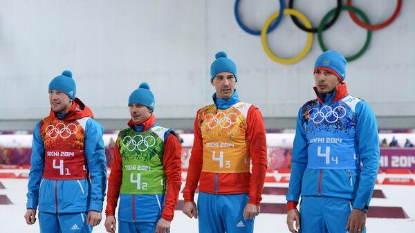 Алексей Волков, Евгений Устюгов, Дмитрий Малышко и Антон Шипулин (слева направо)