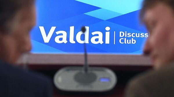 На ближневосточной конференции клуба Валдай в Москве