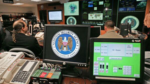 Центр Агентства национальной безопасности США в штате Мэриленд