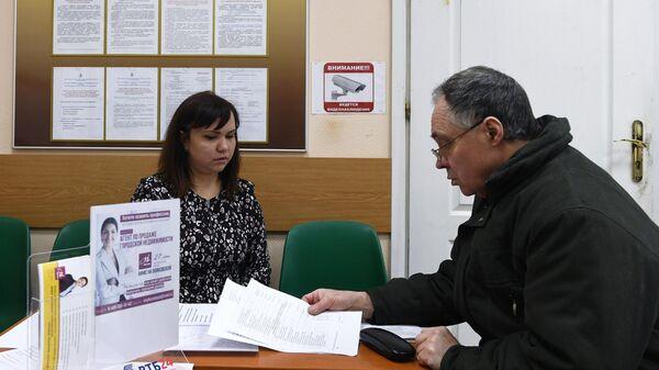 Посетитель ярмарки вакансий в Департаменте труда и социальной защиты