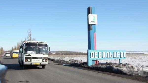 Указатель на въезде в город Дебальцево