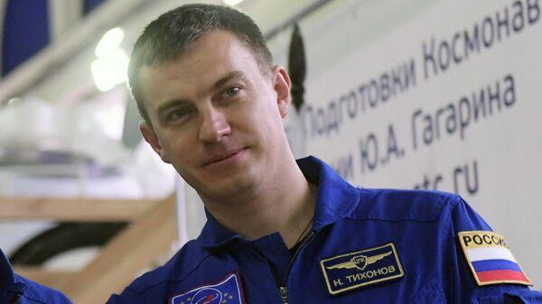 Николай Тихонов покинул отряд космонавтов из-за травмы глаза