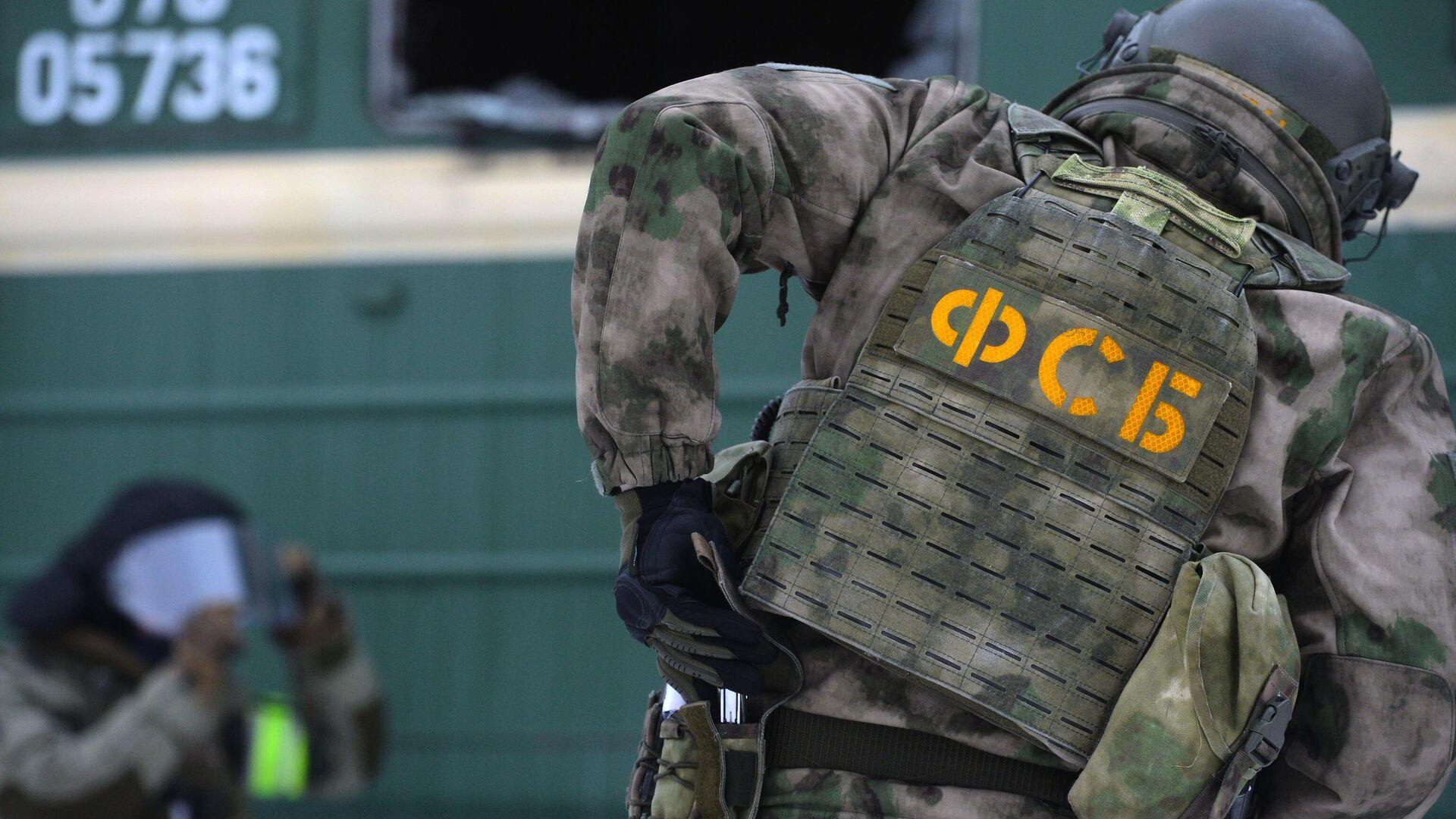 ФСБ перекрыла один из крупнейших каналов контрабанды наркотиков в Россию
