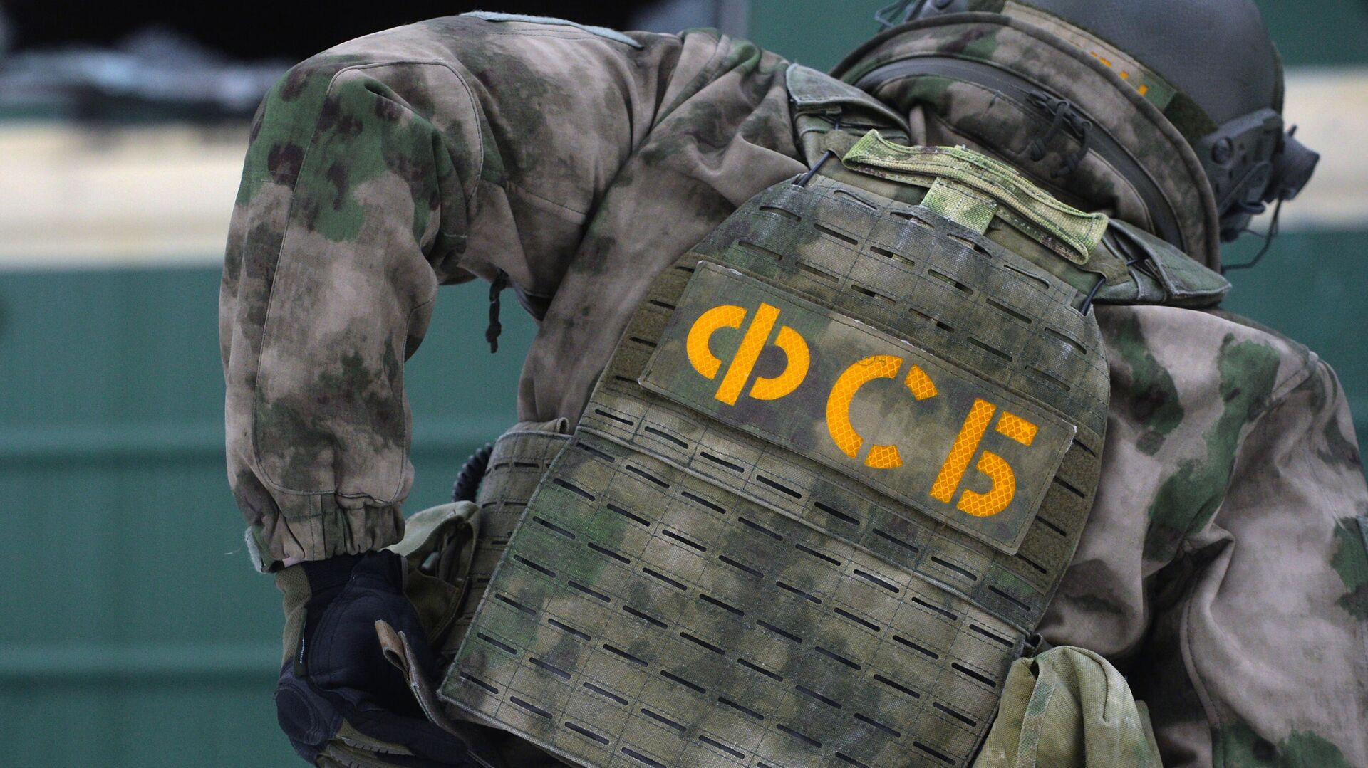 Сотрудник ФСБ - РИА Новости, 1920, 15.06.2020