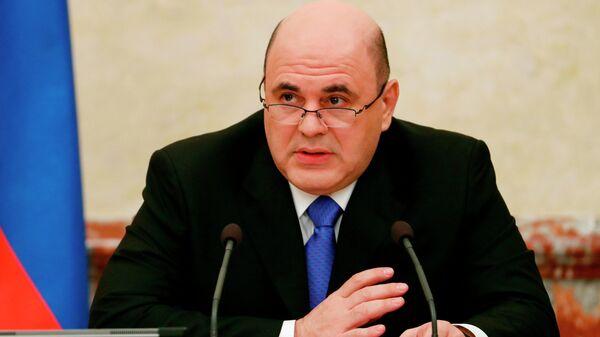 Михаил Мишустин проводит совещание с членами кабинета министров РФ