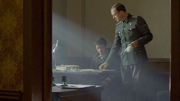 Кадр из фильма Уроки фарси