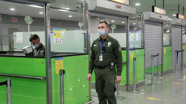 Сотрудники Государственной пограничной службы Украины в международном аэропорту Борисполь