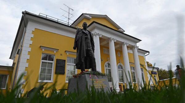 Здание пресс-бюро СВР России