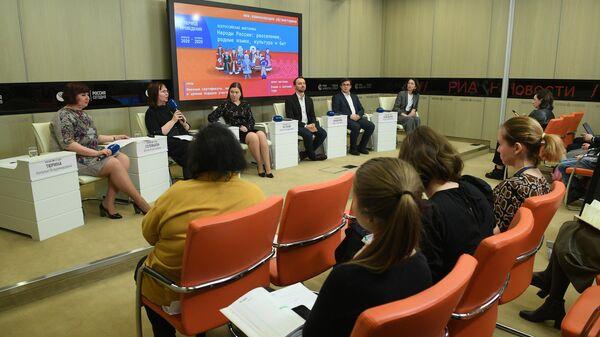 Пресс-конференция, приуроченная к Международному дню родного языка