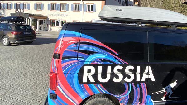 Спа-отель Bagni di Salomone, где размещена сборная России по биатлону в итальянской Антерсельве