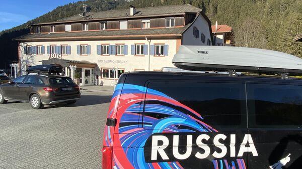 Italy Russia Biathlon Scandal