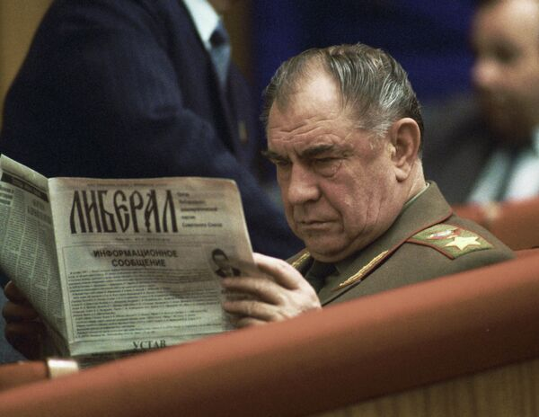 Министр обороны СССР Дмитрий Язов на IV Съезде народных депутатов