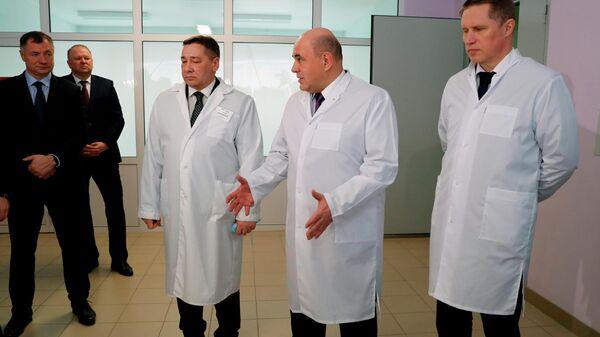 Председатель правительства РФ Михаил Мишустин во время посещения Курганской больницы скорой медицинской помощи