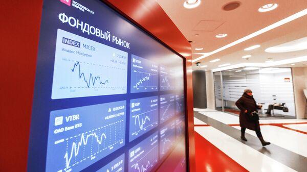 Россия снизила вложения в гособлигации США в три раза