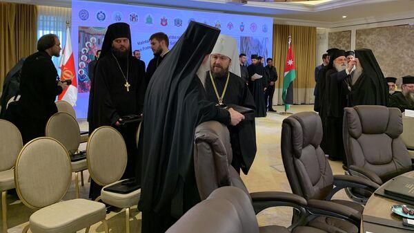 Глава Отдела внешних церковных связей Московского патриархата митрополит Волоколамский Иларион в Аммане