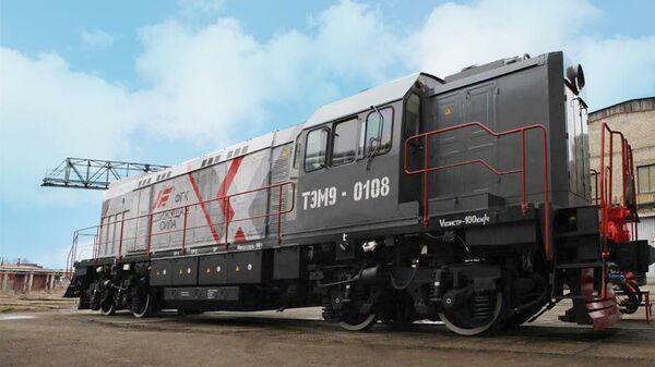 СТМ поставил Федеральной грузовой компании маневровые тепловозы ТЭМ9