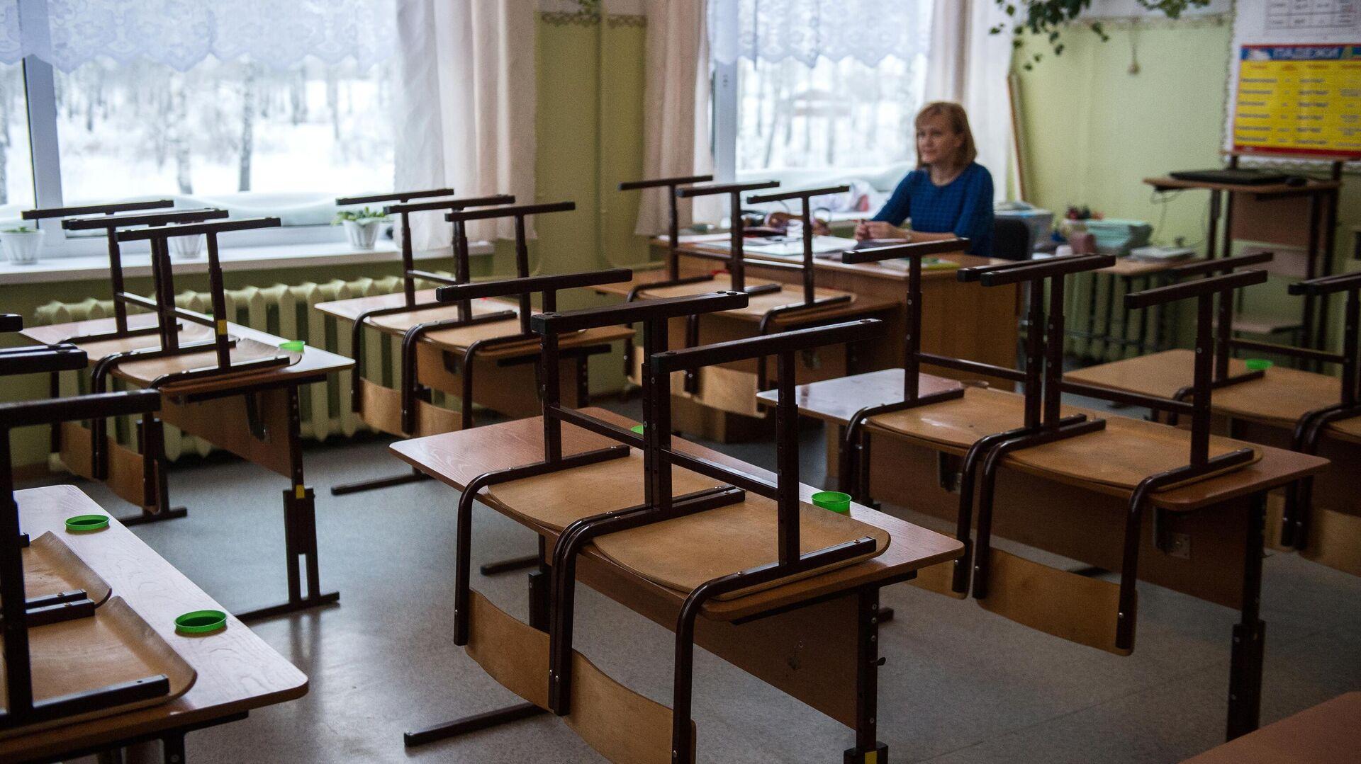 Учитель одной из школ - РИА Новости, 1920, 29.09.2020