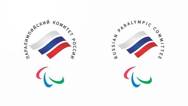 Обновленный логотип Паралимпийского комитета России