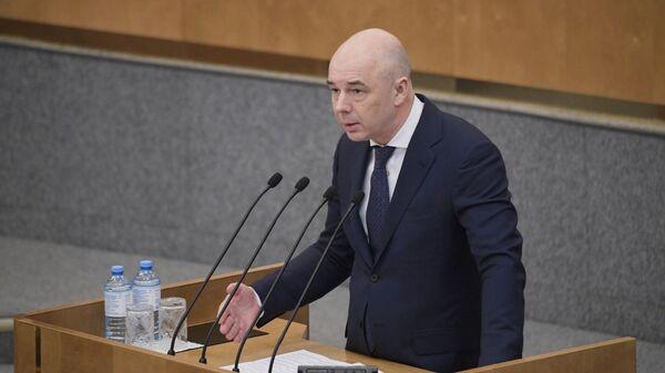 Министр финансов РФ Антон Силуанов выступает на пленарном заседании Государственной Думы