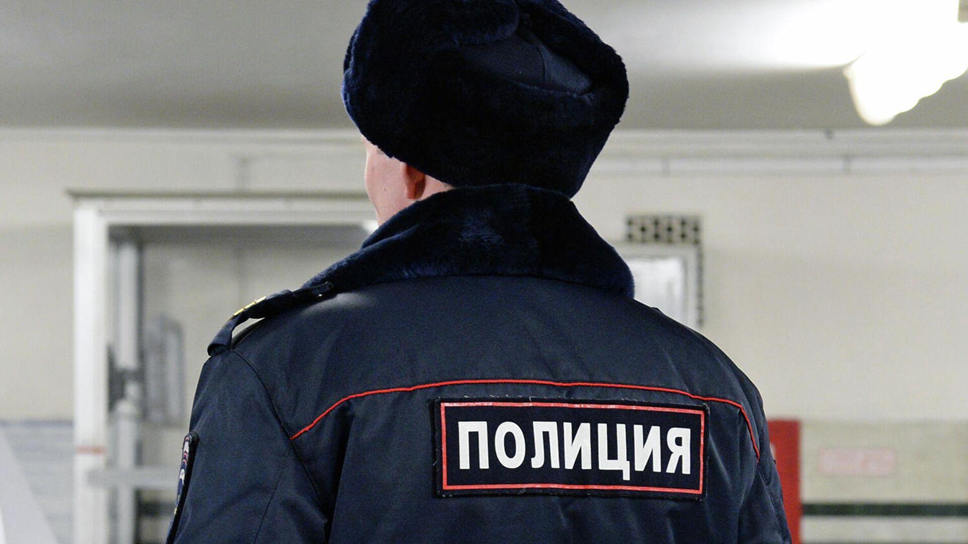 Сотрудник полиции - РИА Новости, 1920, 19.02.2021