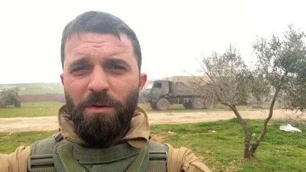В районе Саракеба уже завязался бой: репортаж спецкорра РИА Новости Михаила Алаеддина из Сирии