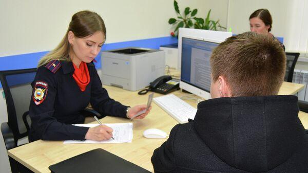 Сотрудники участкового пункта в Перми за работой