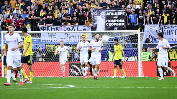 Футболисты ЦСКА после забитого мяча в ворота Ростова