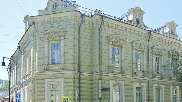 Венгерский культурный центр на Поварской улице в Москве