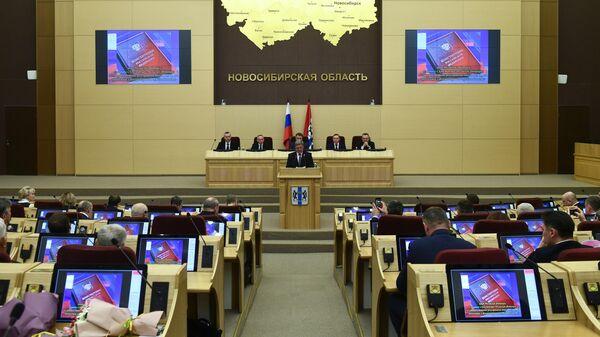 Внеочередная сессия Законодательного собрания Новосибирской области по рассмотрению закона РФ о поправке к Конституции РФ. 12 марта 2020