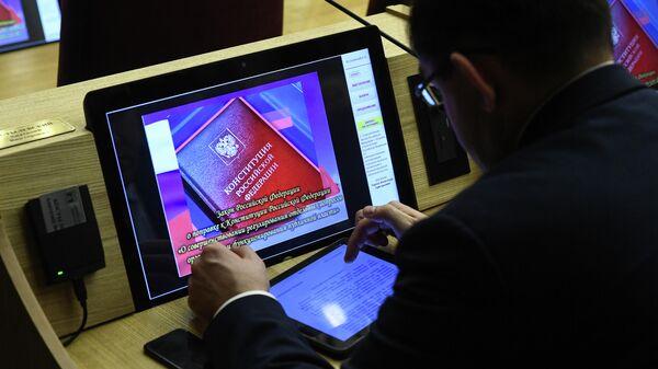 Рассмотрение закона РФ о поправке к Конституции РФ