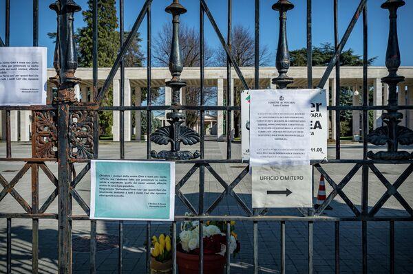 Информационные листовки на кладбища в Новаре