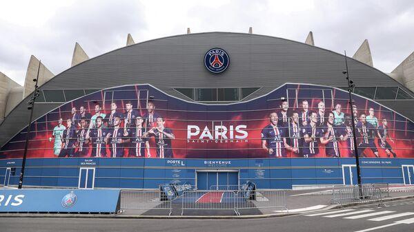 Стадион ПСЖ